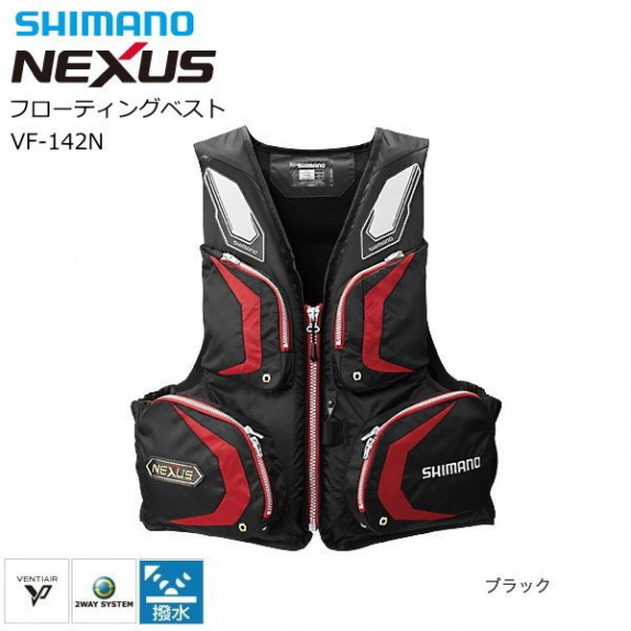 Жилет Shimano NEXUS Floating Vest VF-142N